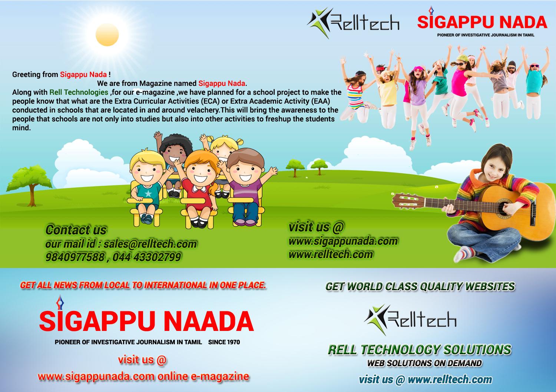 offers website